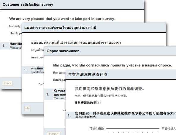2ask features create your own online survey questionnaire the questionnaire invitation e mails can of course be sent in multiple languages as well stopboris Images